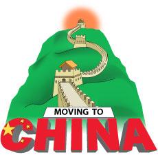 รับทำวีซ่าจีน