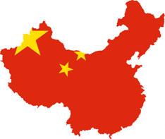 รับทำวีซ่าจีน ประเทศ