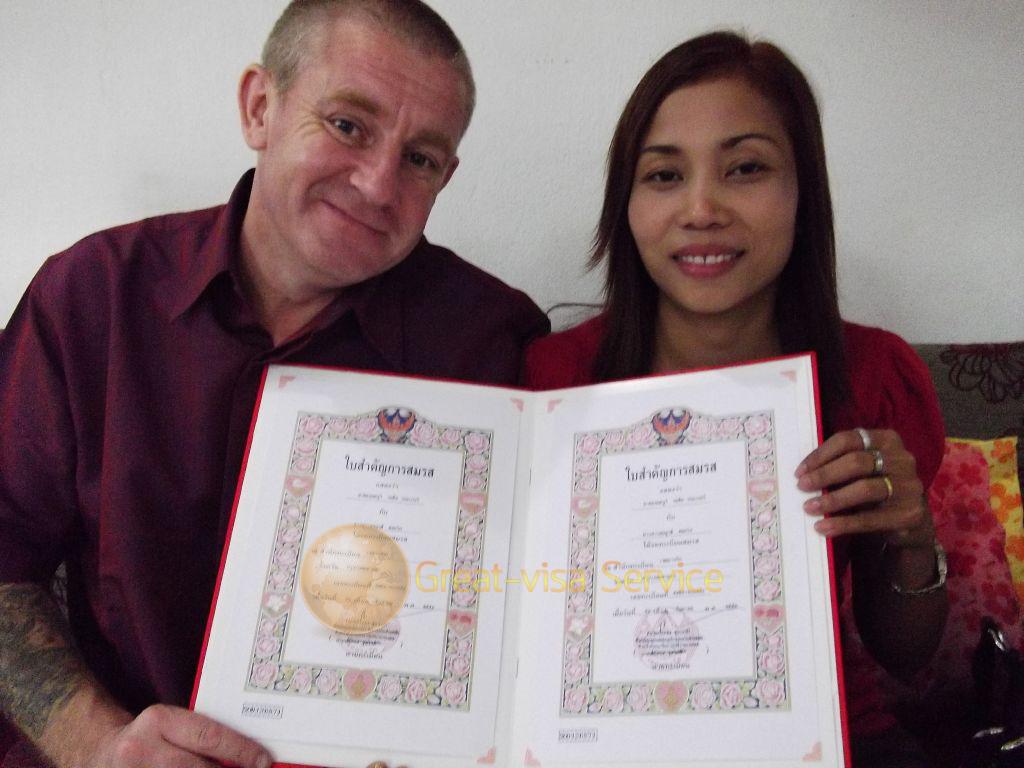 รูปตัวอย่างลูกค้าที่บริการ รับจดทะเบียนสมรส 43
