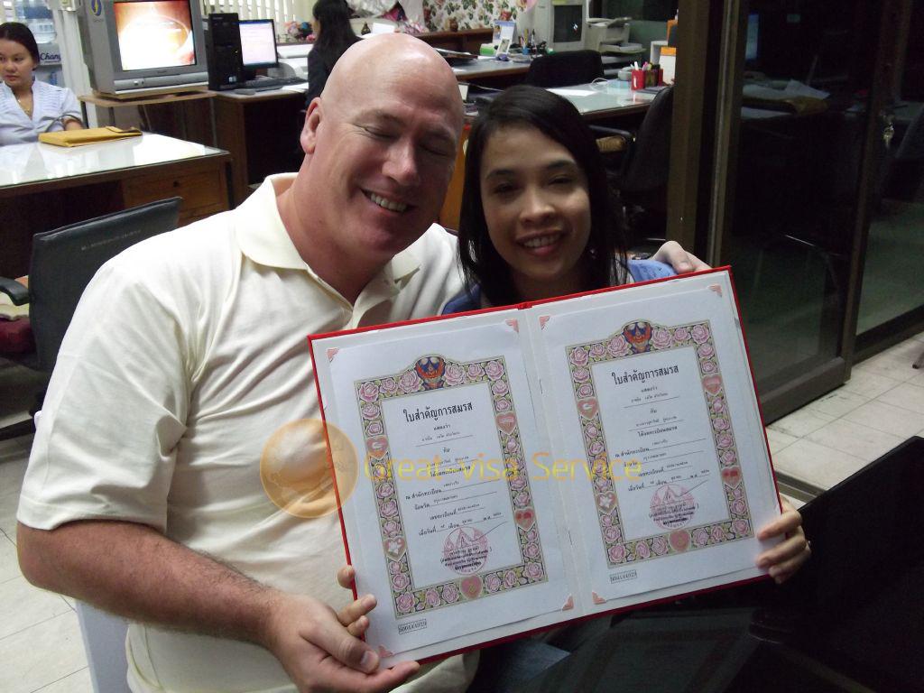 รูปตัวอย่างลูกค้าที่บริการ รับจดทะเบียนสมรส 39