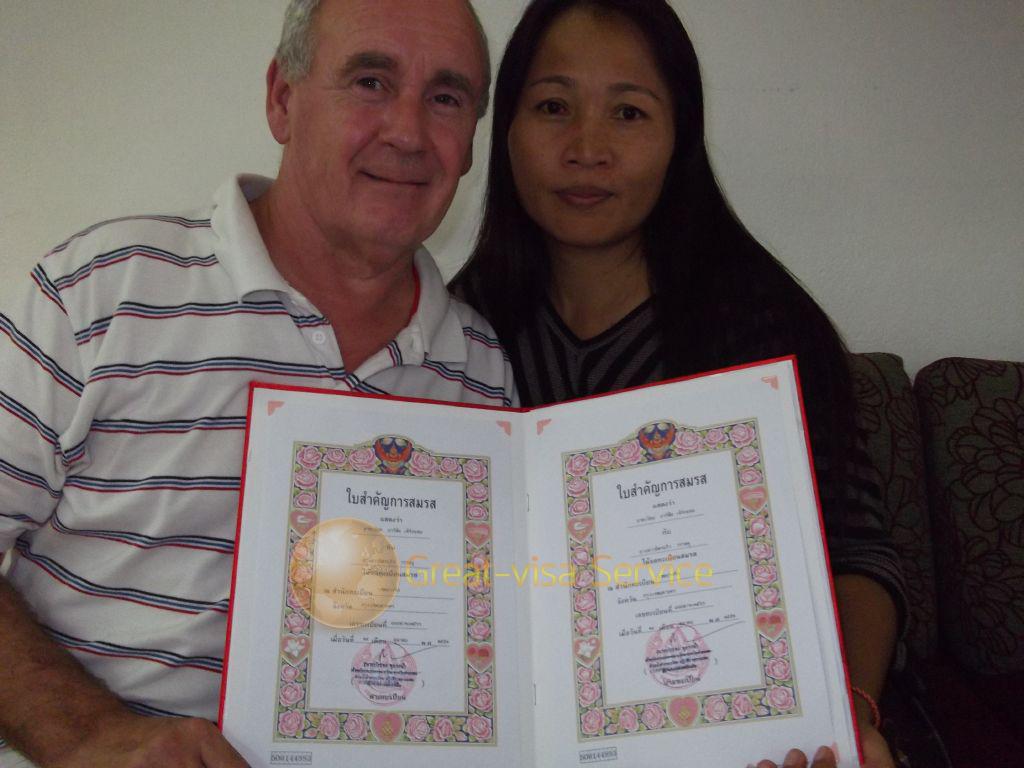 รูปตัวอย่างลูกค้าที่บริการ รับจดทะเบียนสมรส 37