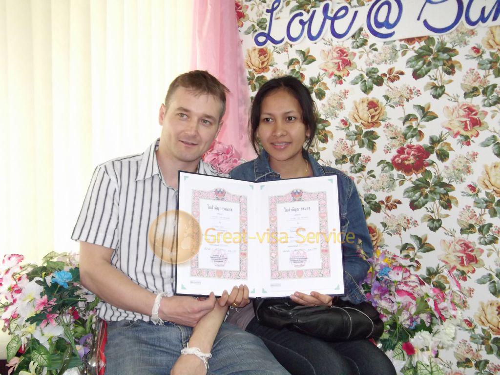รูปตัวอย่างลูกค้าที่บริการ รับจดทะเบียนสมรส 33