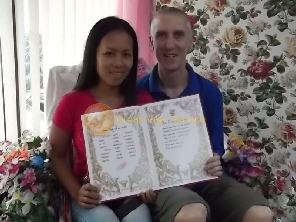 รูปตัวอย่างลูกค้าที่บริการ รับจดทะเบียนสมรส 24