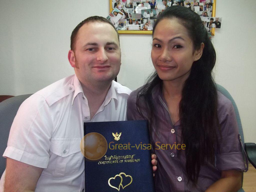 รูปตัวอย่างลูกค้าที่บริการ รับจดทะเบียนสมรส 22