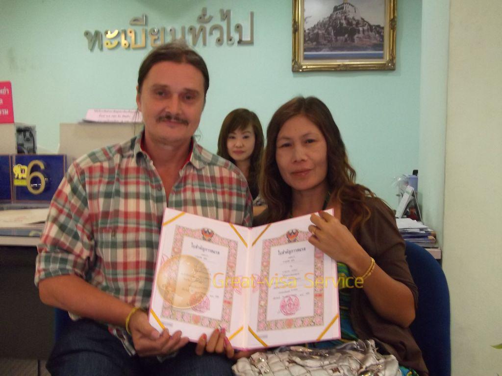 รูปตัวอย่างลูกค้าที่บริการ รับจดทะเบียนสมรส 18