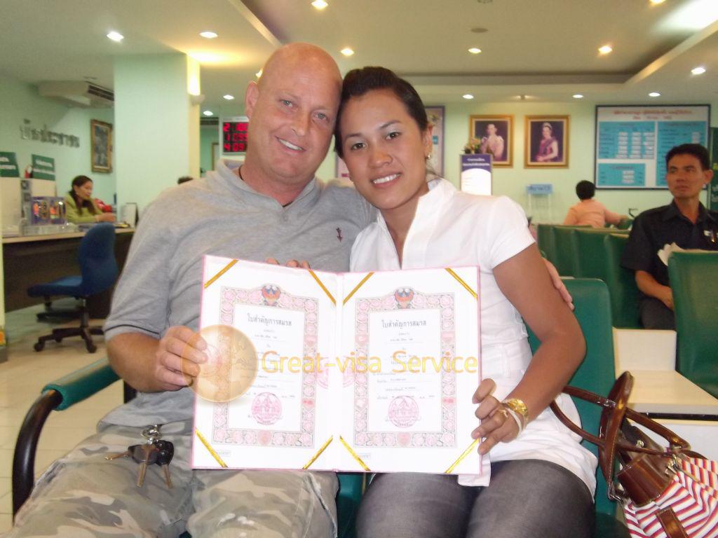 รูปตัวอย่างลูกค้าที่บริการ รับจดทะเบียนสมรส 17