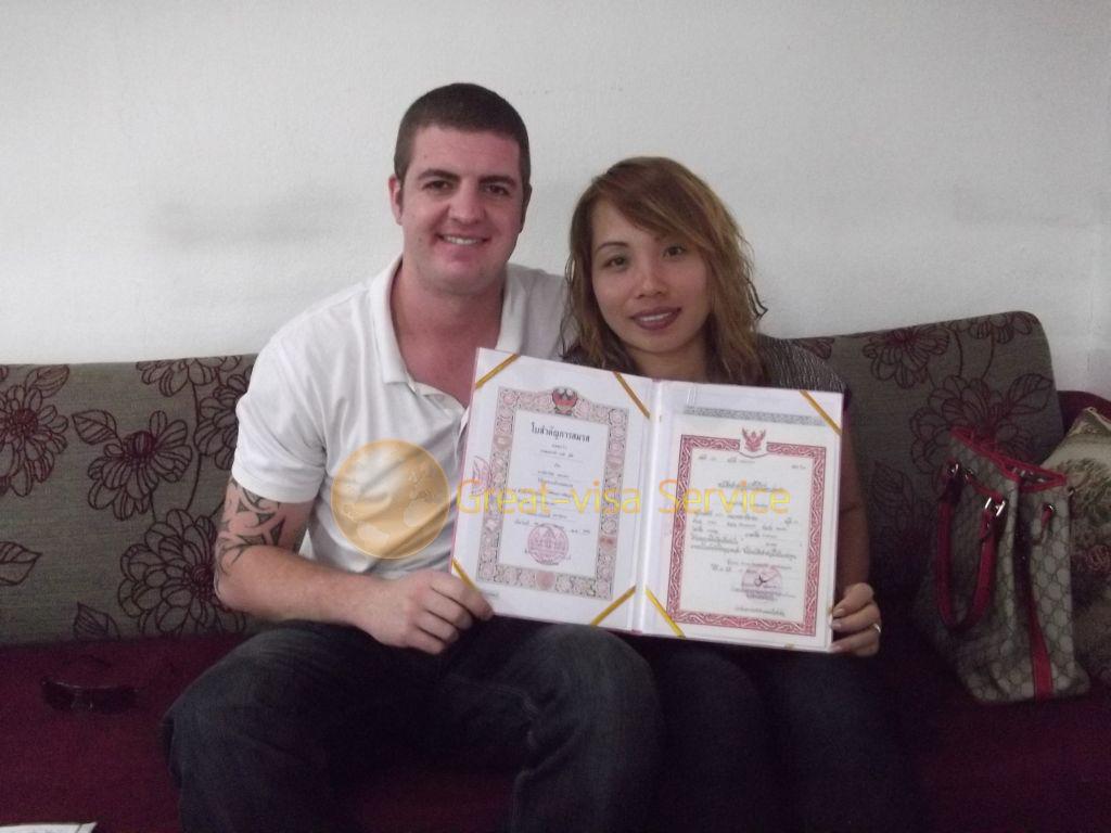 รูปตัวอย่างลูกค้าที่บริการ รับจดทะเบียนสมรส 14