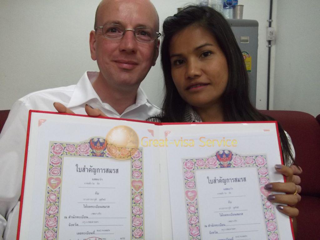 รูปตัวอย่างลูกค้าที่บริการ รับจดทะเบียนสมรส 12