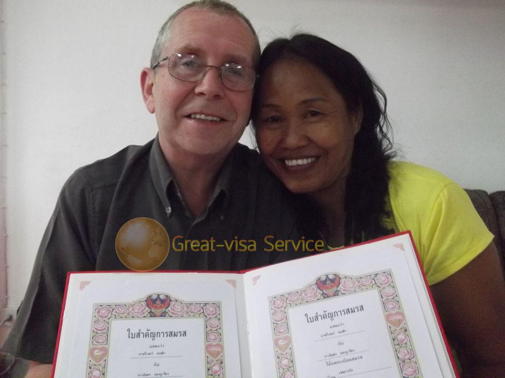 รูปตัวอย่างลูกค้าที่บริการ รับจดทะเบียนสมรส 09