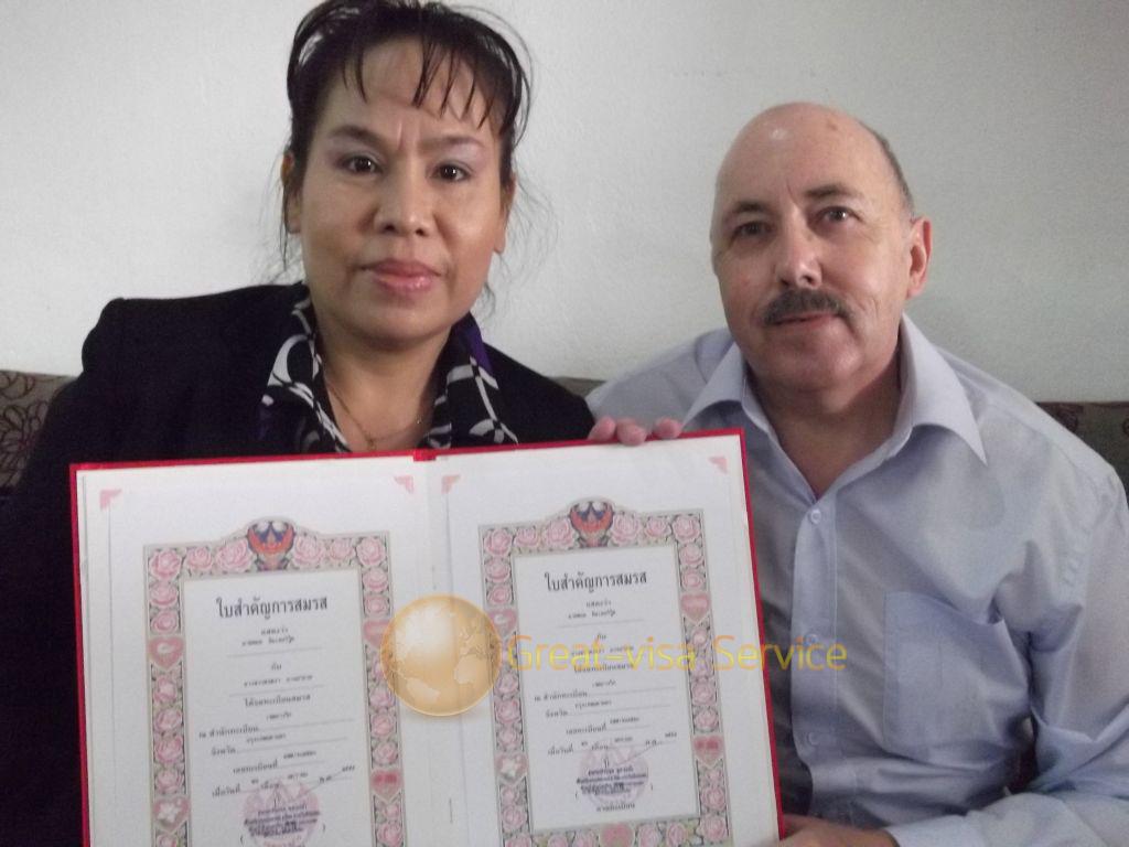 รูปตัวอย่างลูกค้าที่บริการ รับจดทะเบียนสมรส 04