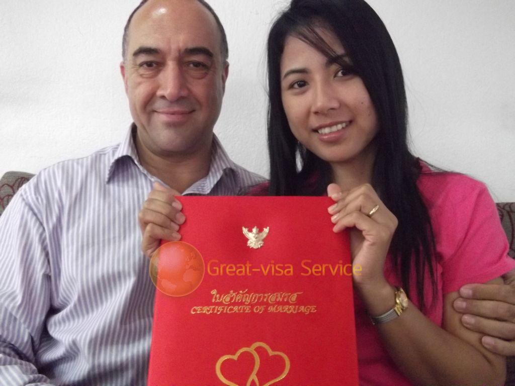 รูปตัวอย่างลูกค้าที่บริการ รับจดทะเบียนสมรส 03